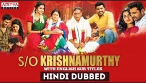 S/O Krishnamurthy (2019)